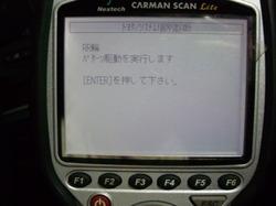 201884163254.JPG