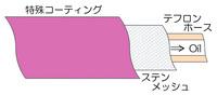 2014523135311.jpg
